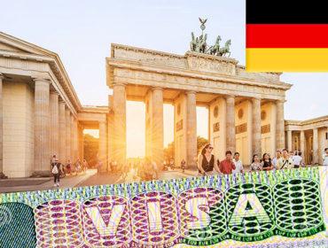 Оформление визы для туристической поездки в Германию